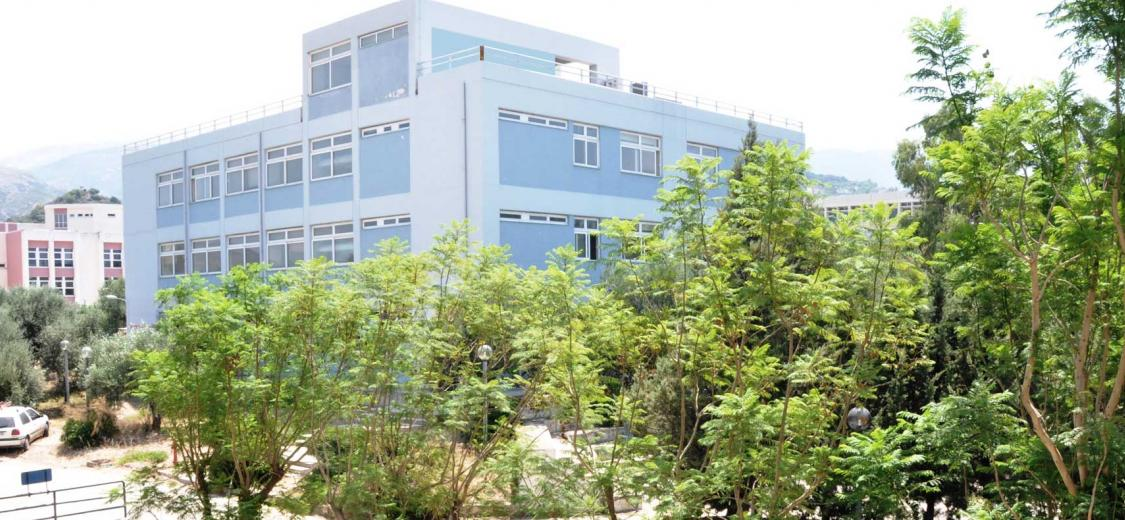 Chemeng Extension Building